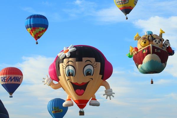 Lust auf Italien, Reisen, Emilia-Romagna, Ferrara, balloon-festival
